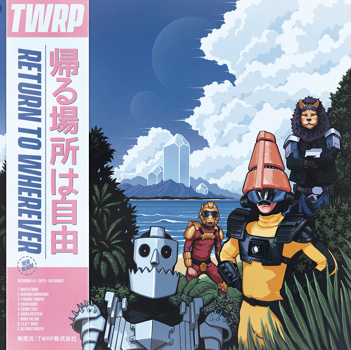 A Review of Return to Wherever by Tupperware Remix Party